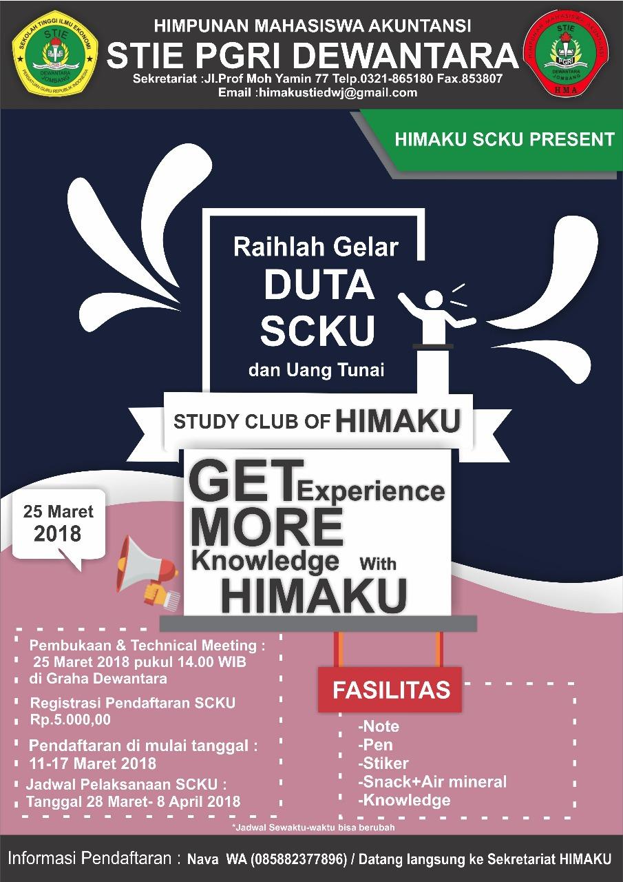 STUDY CLUB of HIMAKU