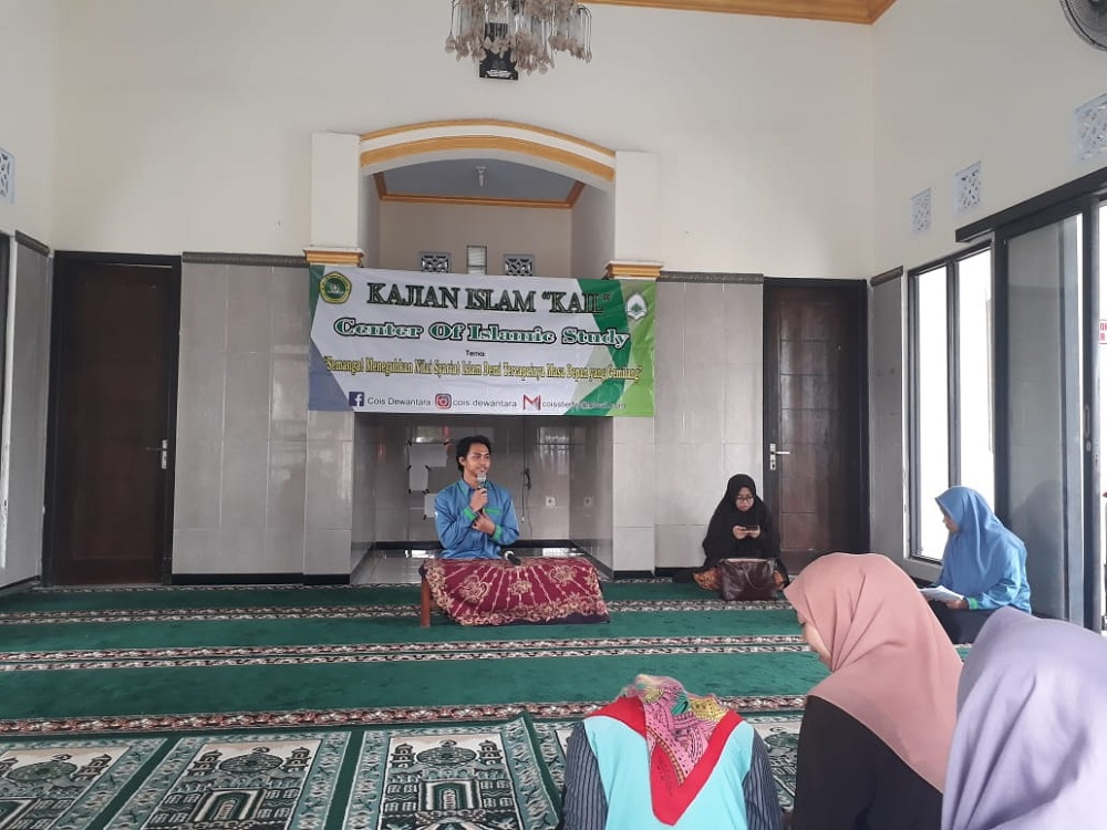 KAJIAN ISLAM 3 BERSAMA COIS (CENTER OF ISLAMIC STUDY)  STIE PGRI DEWANTARA JOMBANG