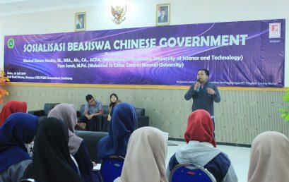 STIE PGRI DEWANTARA JOMBANG BEKERJA SAMA DENGAN PPIT WUHAN GELAR SOSIALISASI BEASISWA CHINESE GOVERNMENT