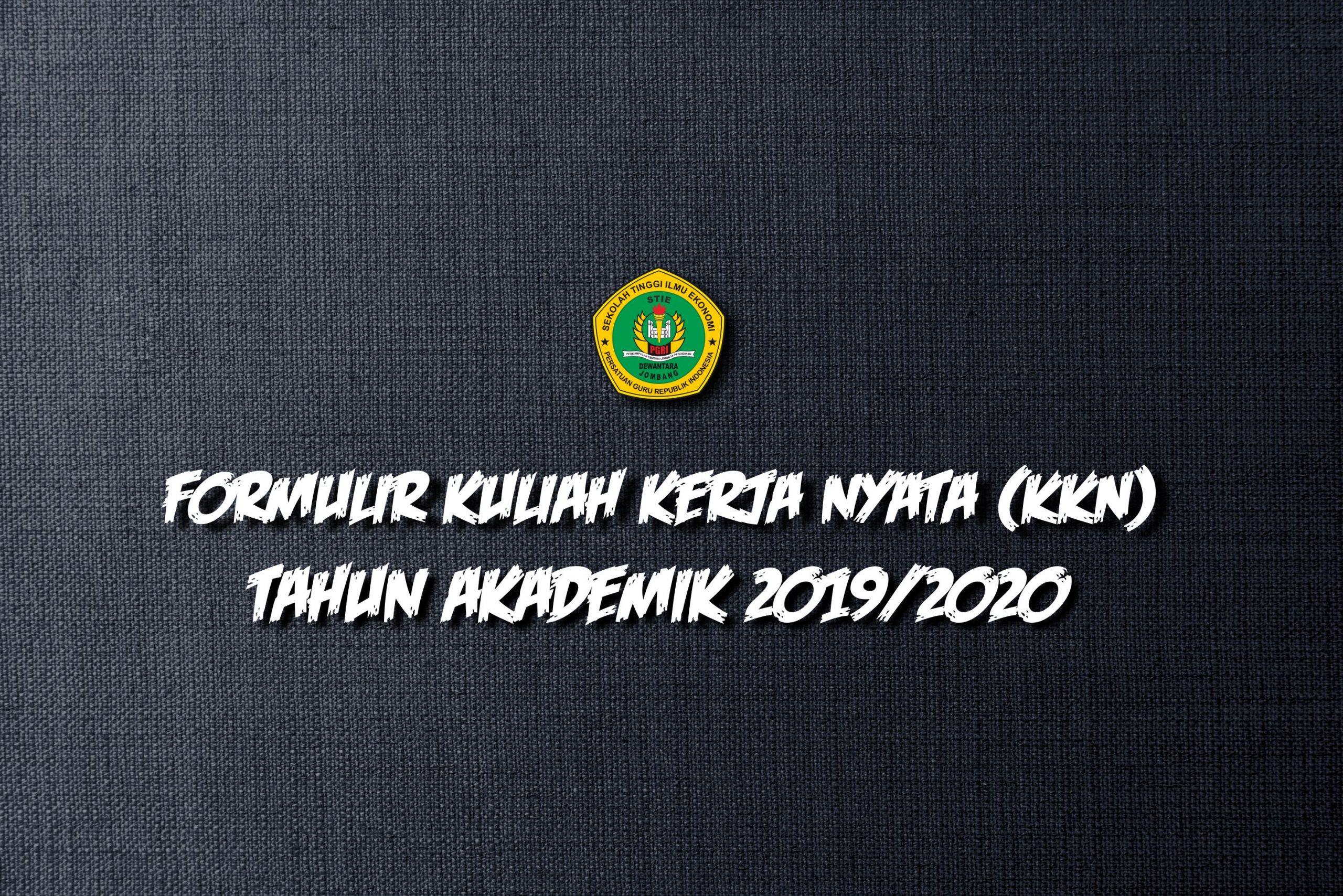FORMULIR KULIAH KERJA NYATA (KKN) 2019
