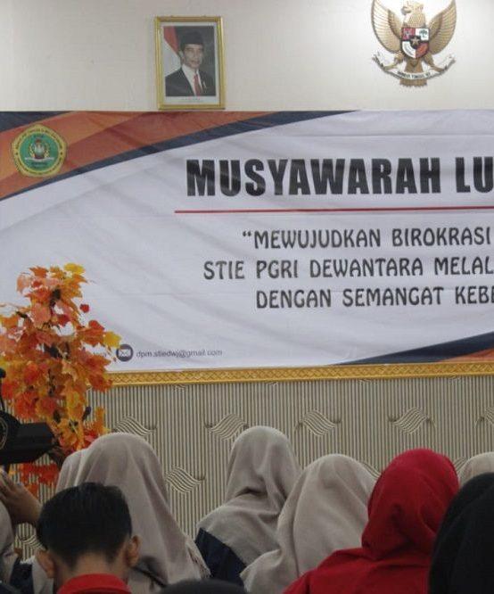 DEWAN PERWAKILAN MAHASISWA (DPM) STIE PGRI DEWANTARA JOMBANG LAKSANAKAN MUSYAWARAH LUAR BIASA