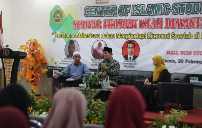 MENGHADAPI EKONOMI ISLAM DI ERA SOCIETY 5.0, UKM CENTER OF ISLAMIC STUDY (COIS) STIE PGRI DEWANTARA JOMBANG GELAR SEMINAR EKONOMI ISLAM